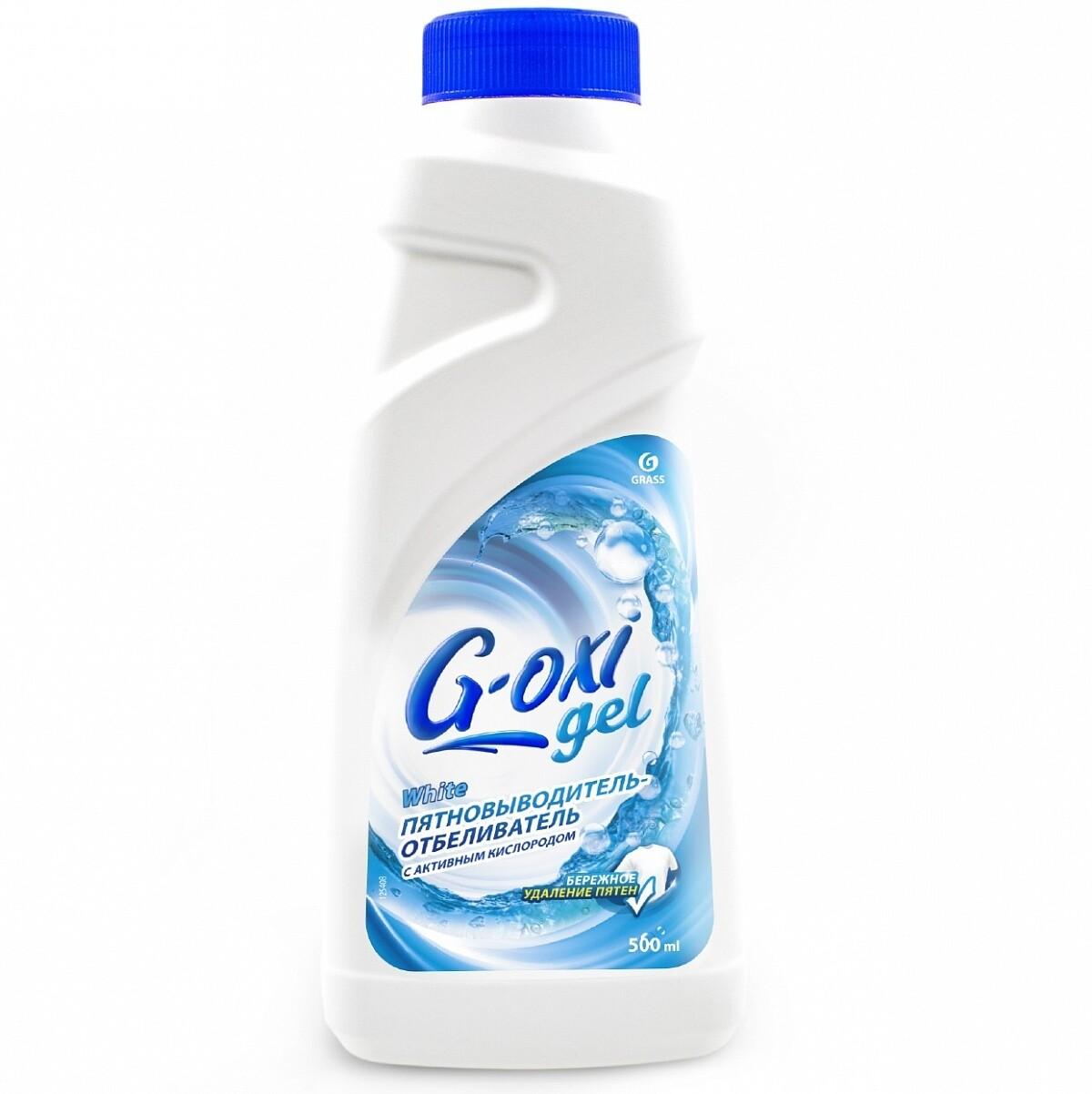 Пятновыводитель-отбеливатель G-Oxi для белых вещей с активным кислородом, 500 мл