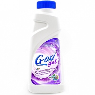 G-oxi stain remover G-OXI gel color, 500 ml