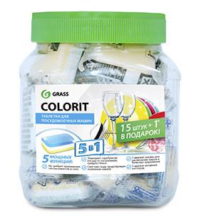 """Таблетки для посудомоечных машин """"Colorit"""" 5 в 1. 16 штук"""