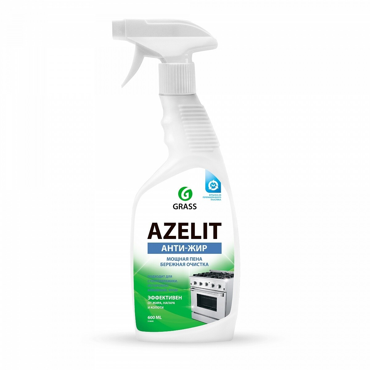 Kitchen cleaner Azelit, 600 ml