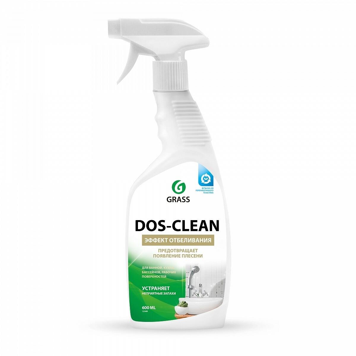 """Универсальное чистящее средство """"Dos-clean"""""""