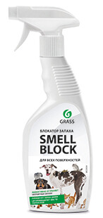 Smell protector Smell block, 600 ml
