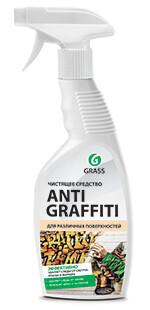 """Чистящее средство """"Antigraffiti"""""""