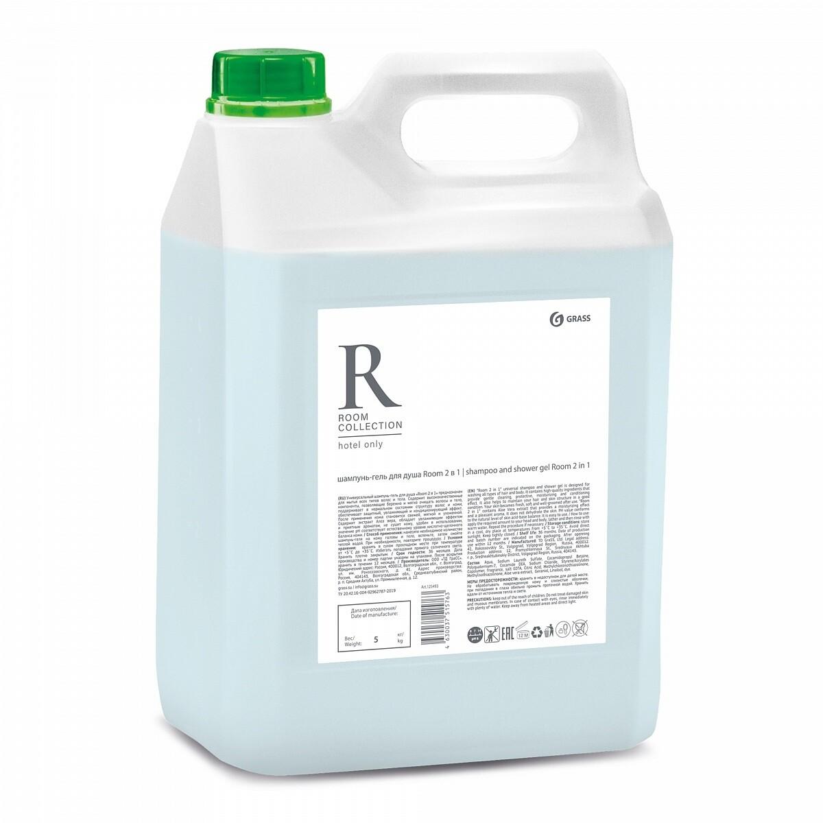 Shampoo-shower gel, 5 l