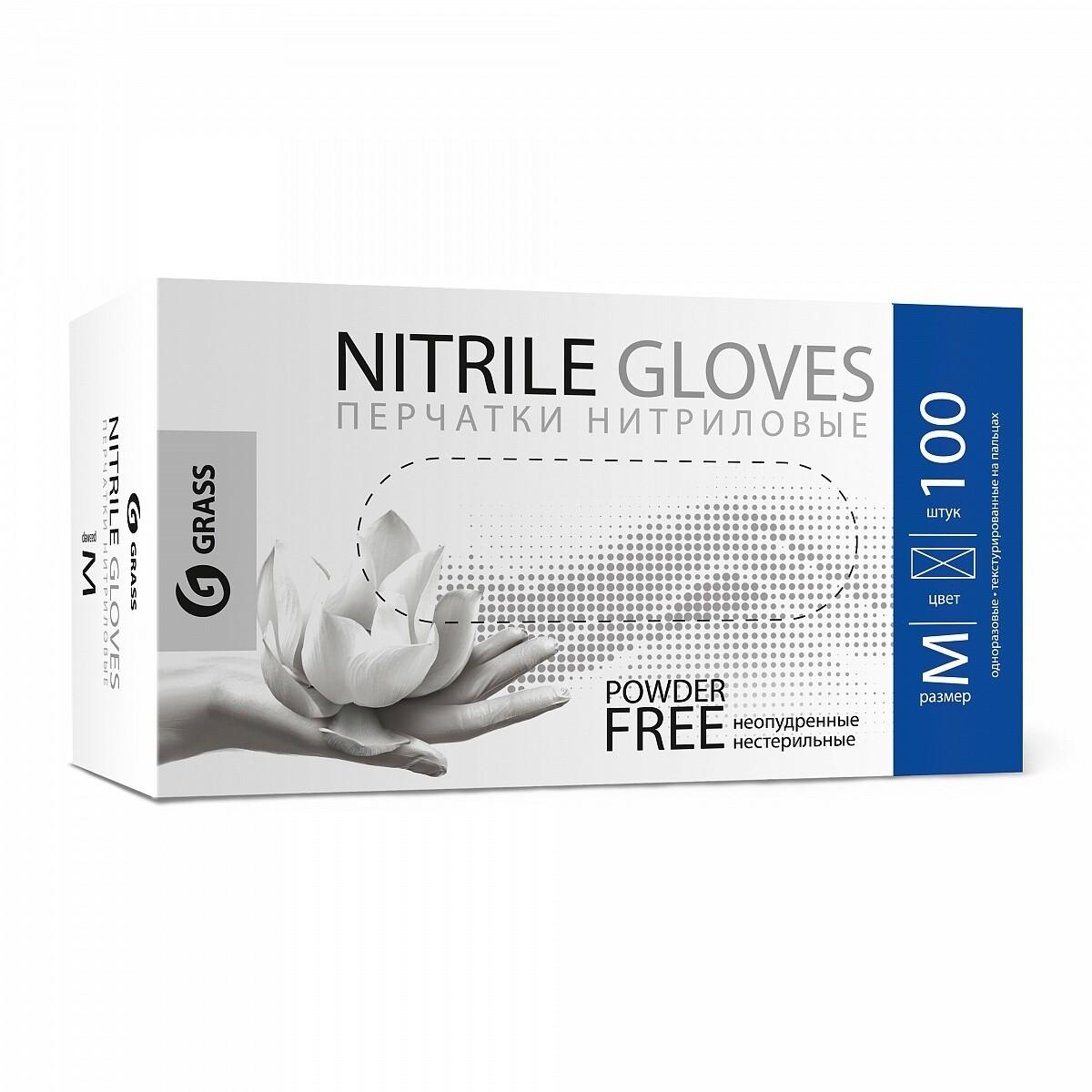 Перчатки нитриловые бесцветные, размер M (короб 100 штук)