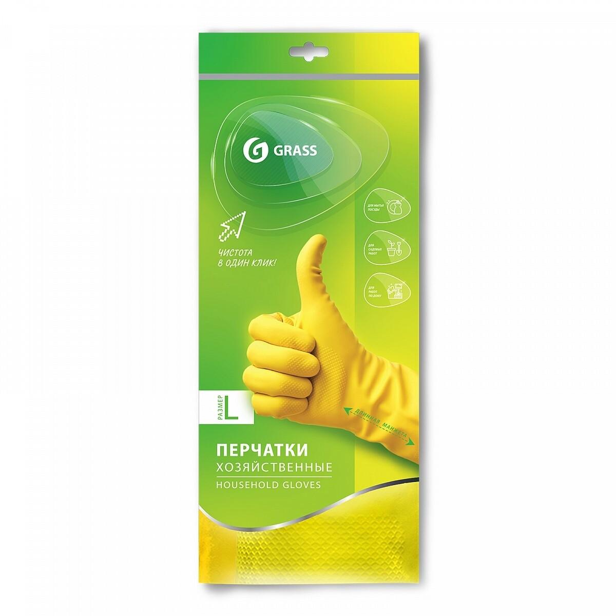 Перчатки хозяйственные латексные в индивидуальной упаковке, желтые, размер L (пара)