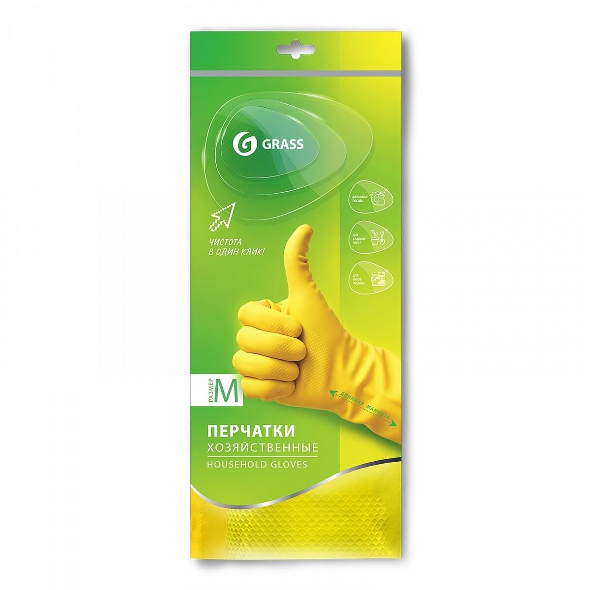 Перчатки хозяйственные латексные в индивидуальной упаковке, желтые, размер M (пара)