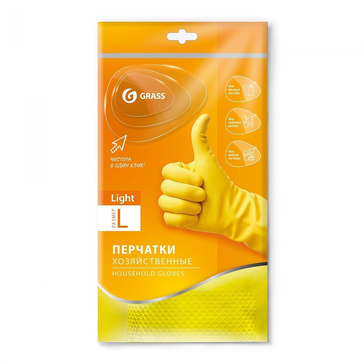 Перчатки хозяйственные латексные в индивидуальной упаковке, желтые light, размер L (пара)