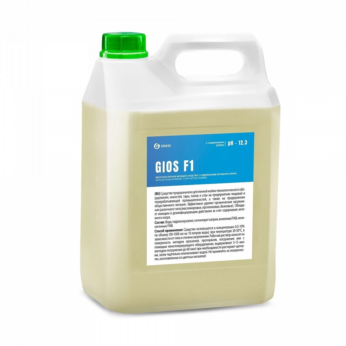 Щелочное пенное моющее средство с содержанием активного хлора GIOS F1