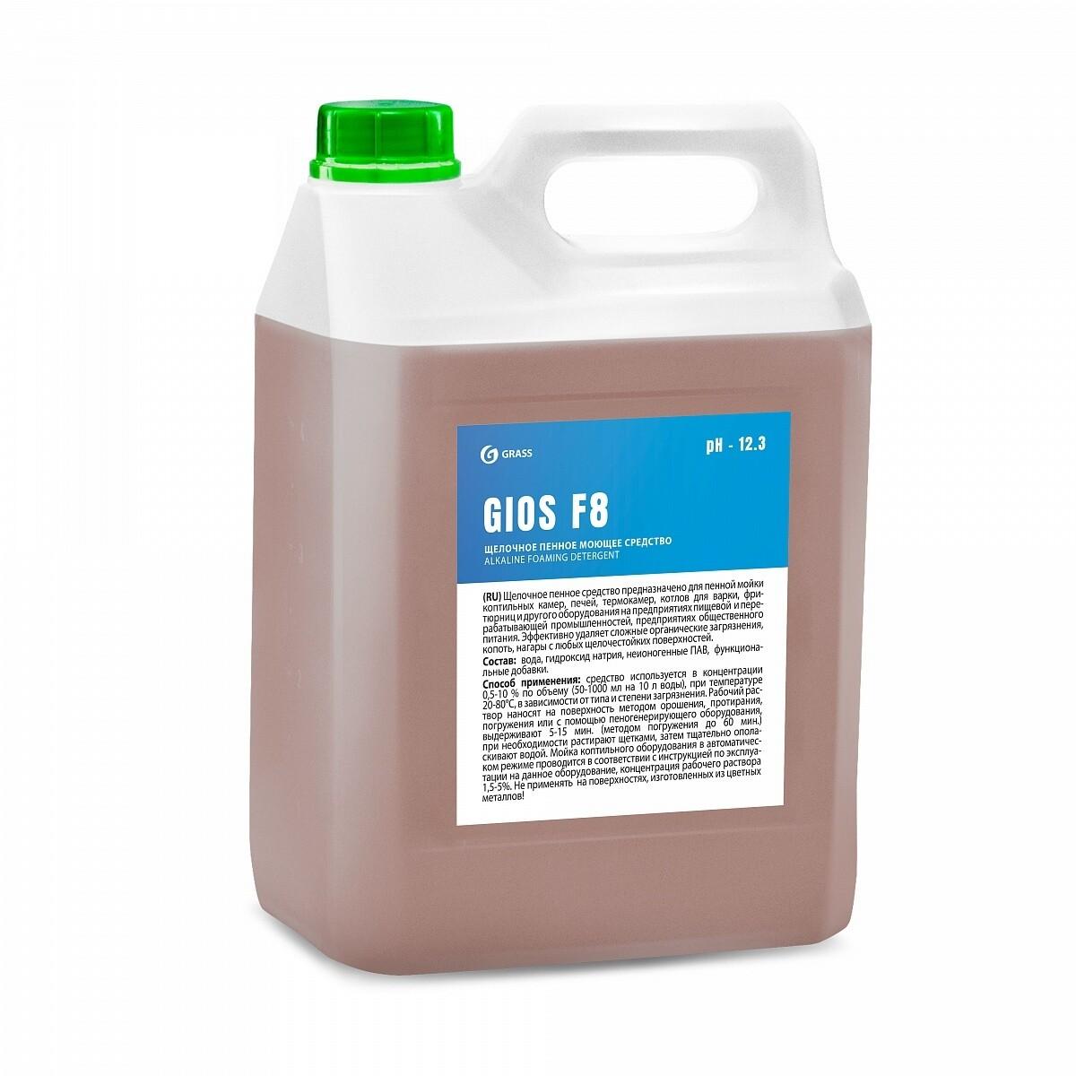 Щелочное пенное моющее средство GIOS F8