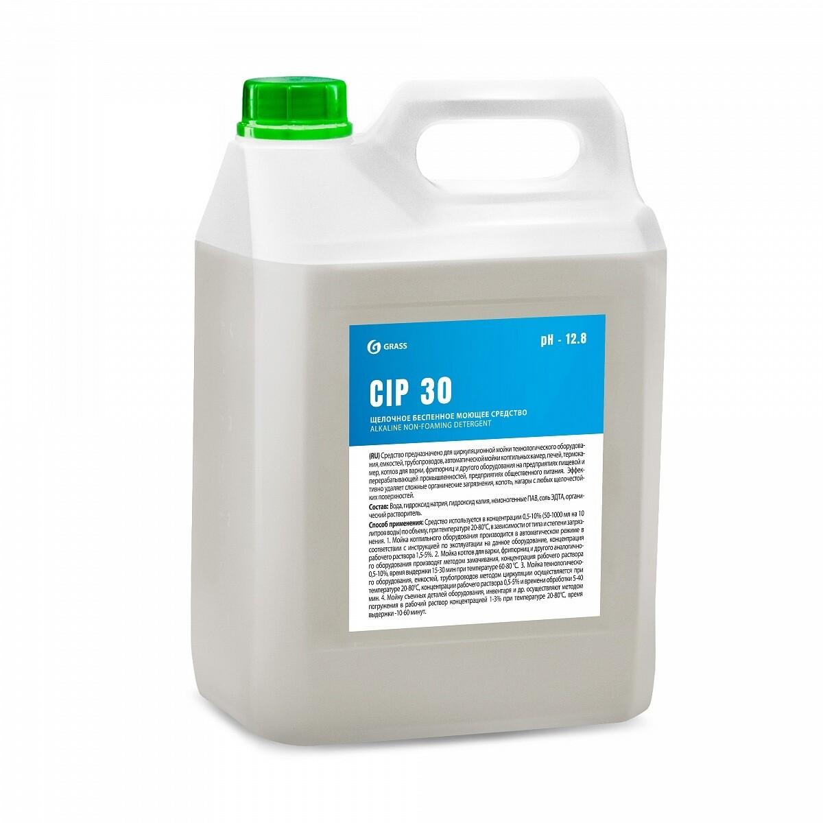 Высокощелочное беспенное моющее средство CIP 30