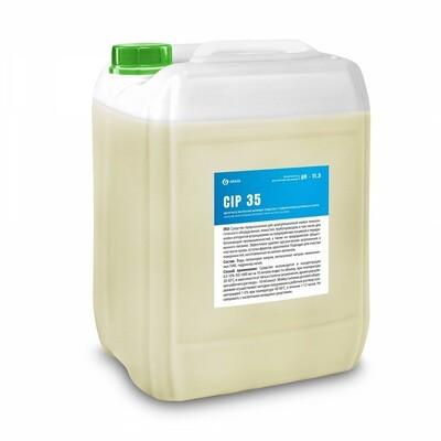 Щелочное беспенное моющее средство с содержанием активного хлора безопасное для мягких металлов CIP 35