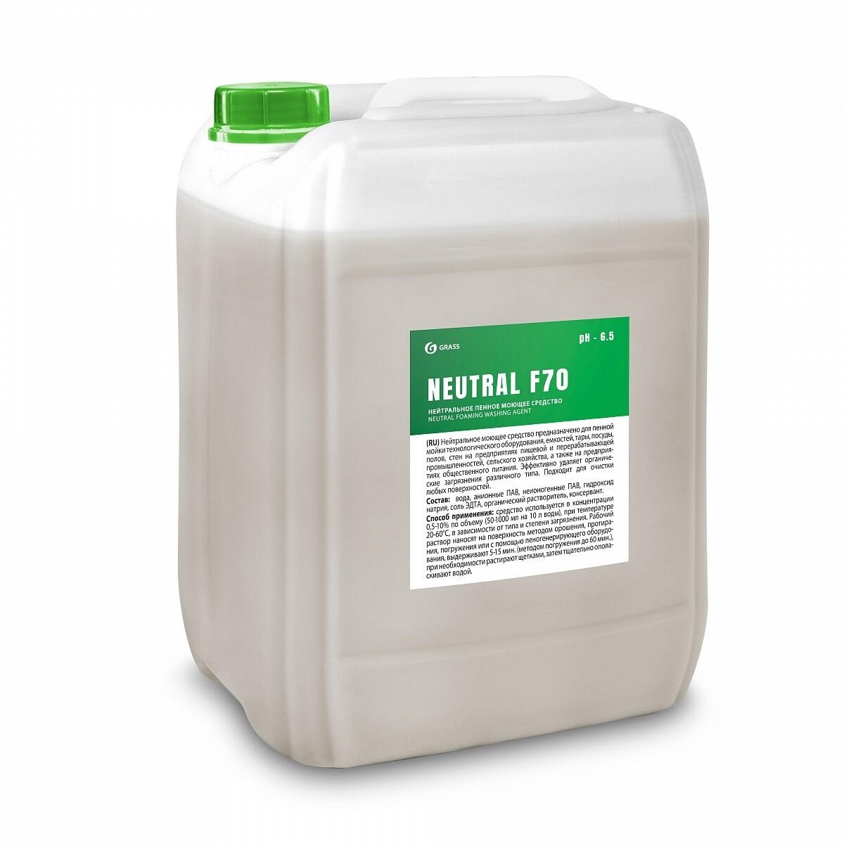 Нейтральное пенное моющее средство NEUTRAL F70