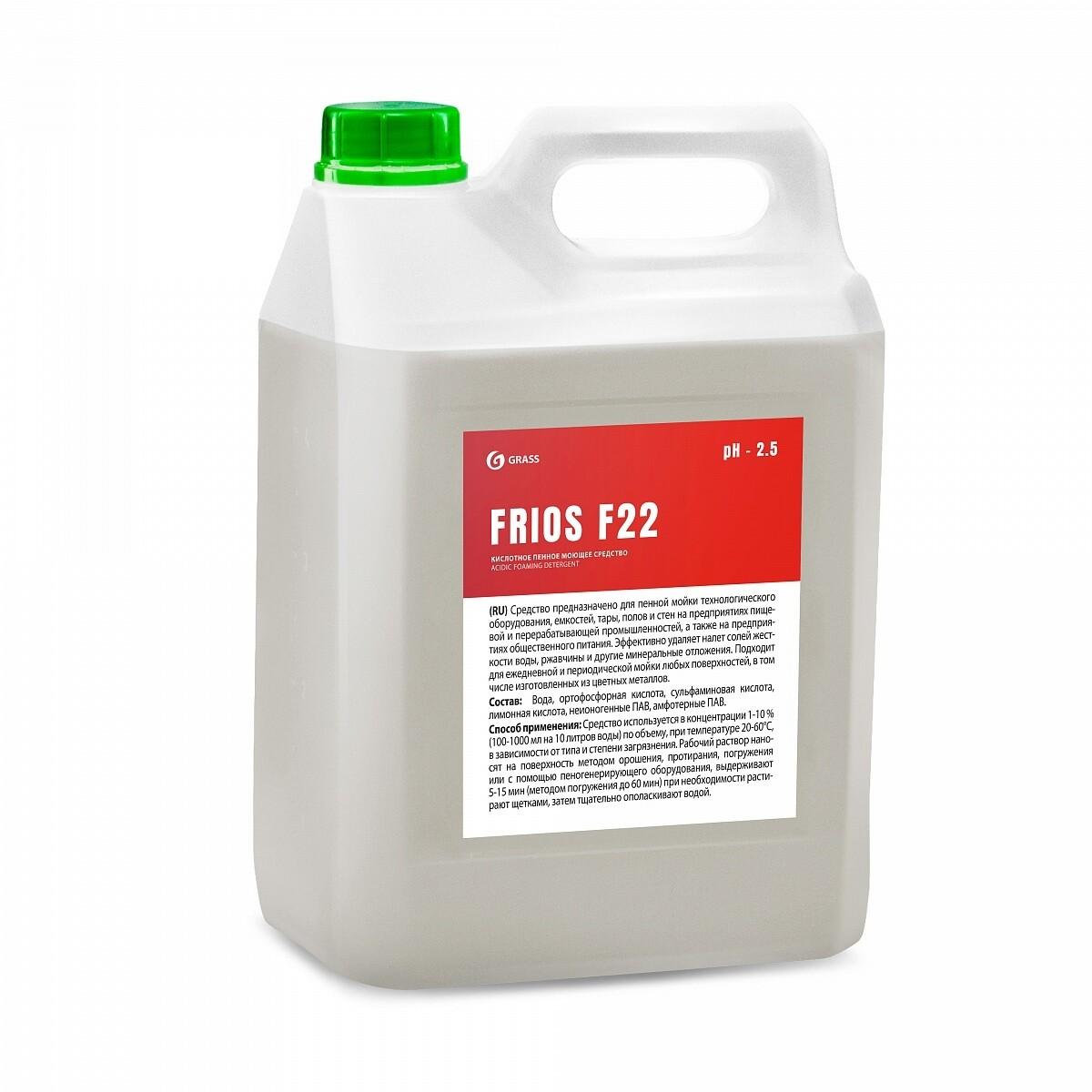 Кислотное пенное моющее средство FRIOS F22