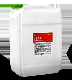 Кислотное беспенное моющее средство на основе азотной кислоты CIP 50
