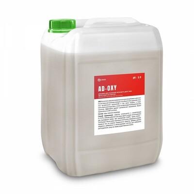 Кислотная добавка на основе активного кислорода для усиления моющего действия щелочных растворов AD-oxy