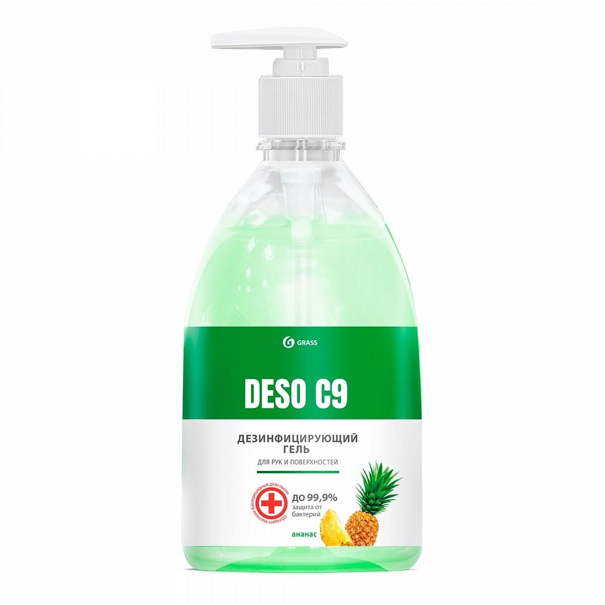 Дезинфицирующее средство на основе изопропилового спирта DESO C9 гель (ананас), 500 мл
