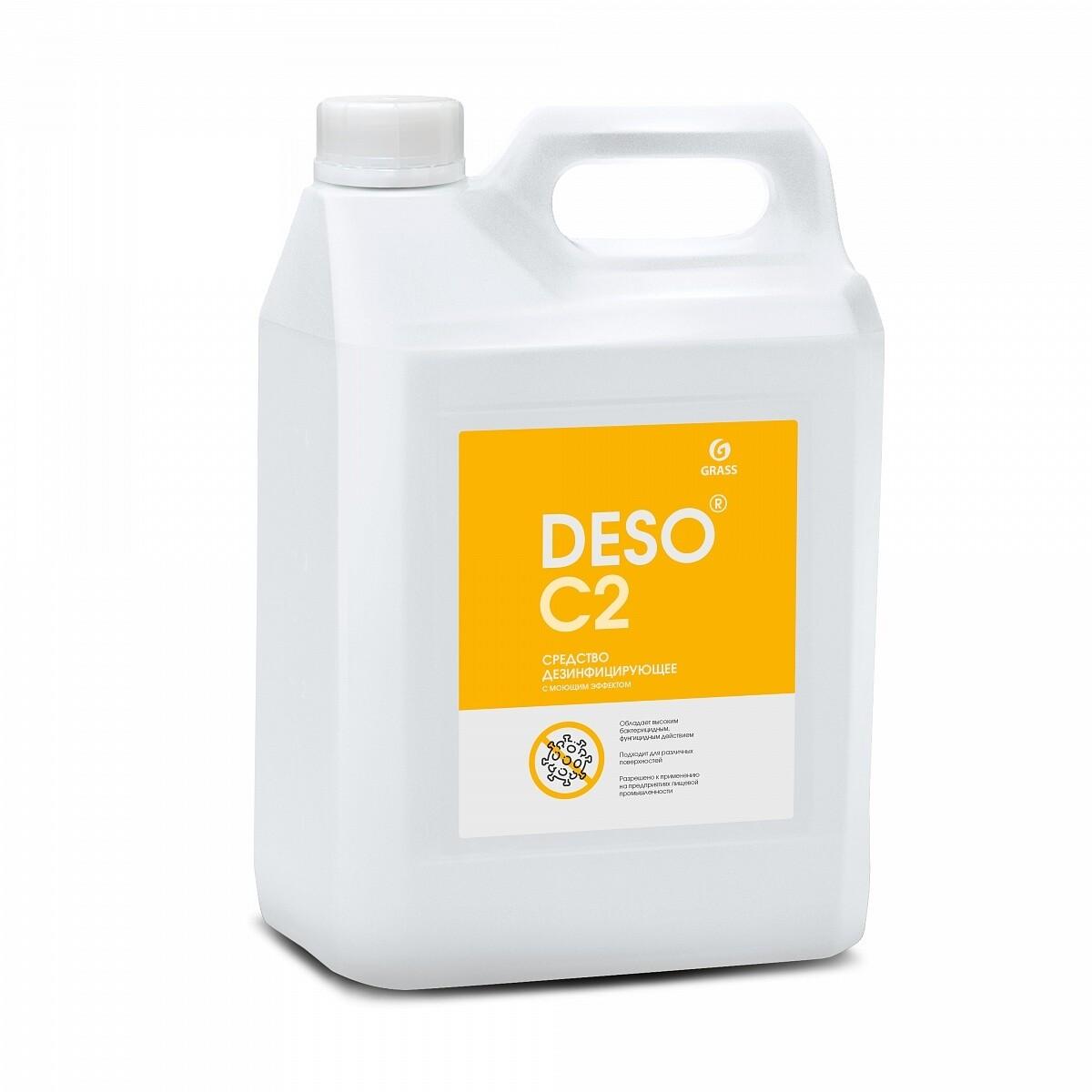 Дезинфицирующее средство с моющим эффектом на основе ЧАС DESO C2, канистра 5 л