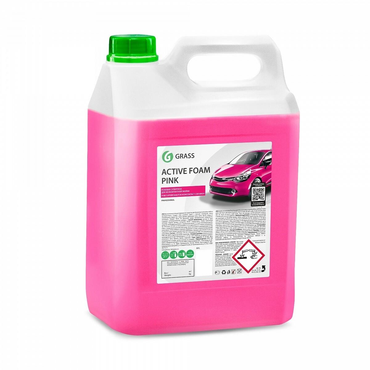 "Активная пена ""Active Foam Pink"" розовая пена, 6 кг"