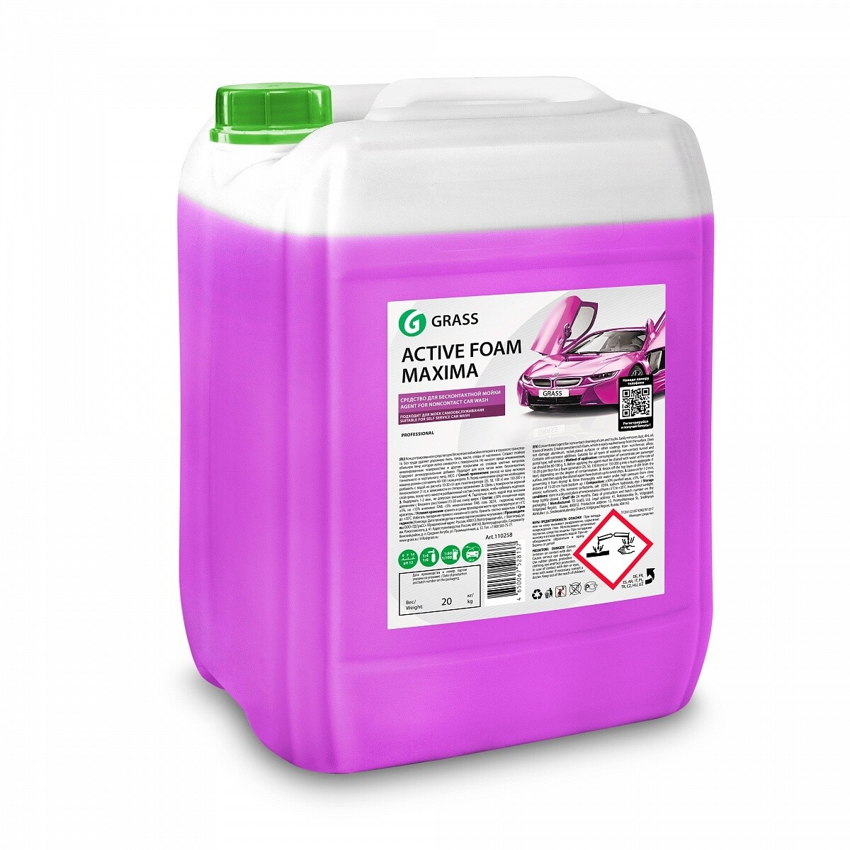 Активная пена «Active Foam Maxima», 20 кг