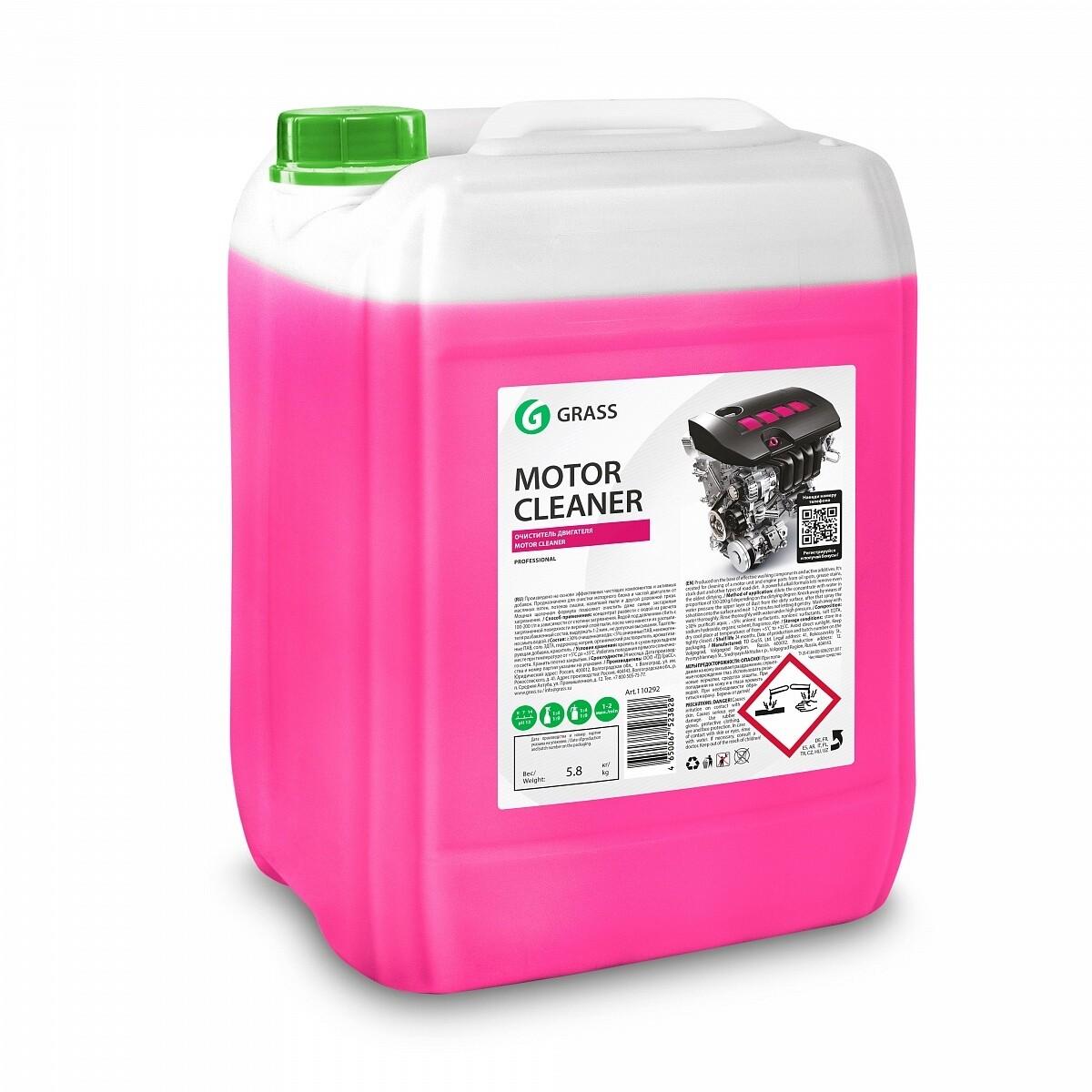 """Очиститель двигателя """"Motor Cleaner"""", 21 кг"""