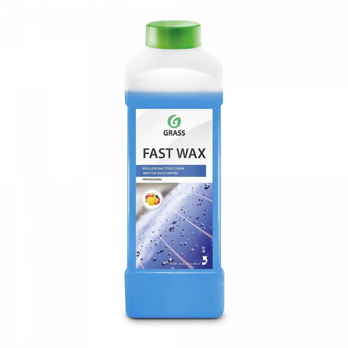 """Холодный воск """"Fast Wax"""", 1 л"""