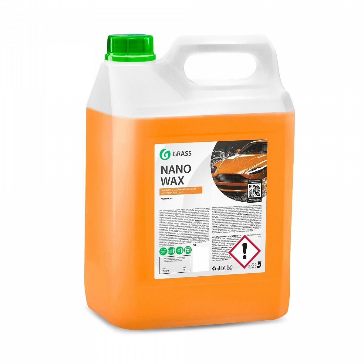 """Нановоск с защитным эффектом """"Nano Wax"""", 5 кг"""