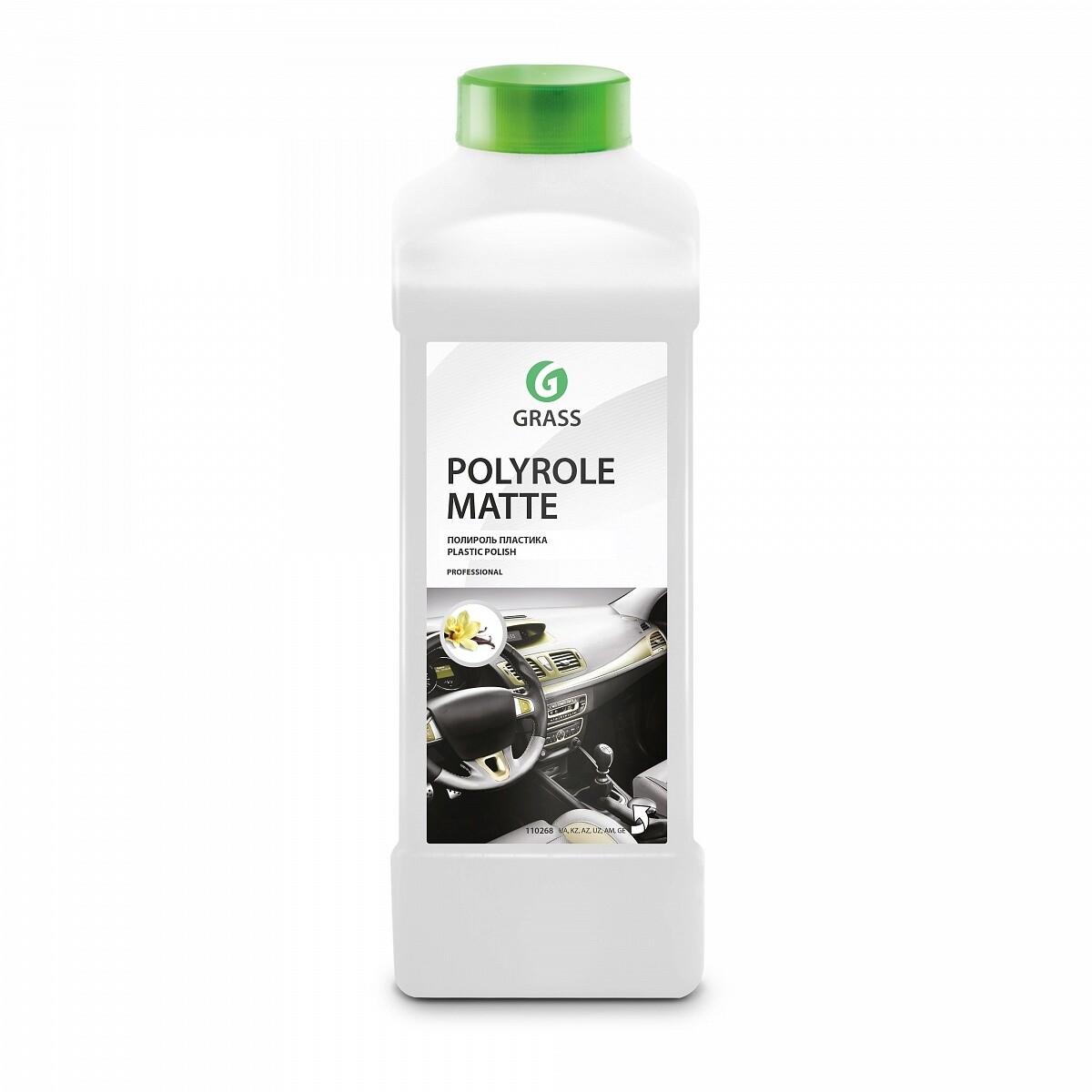 """Полироль-очиститель пластика """"Polyrole Matte"""" матовый блеск  с ароматом ванили, 1 л"""
