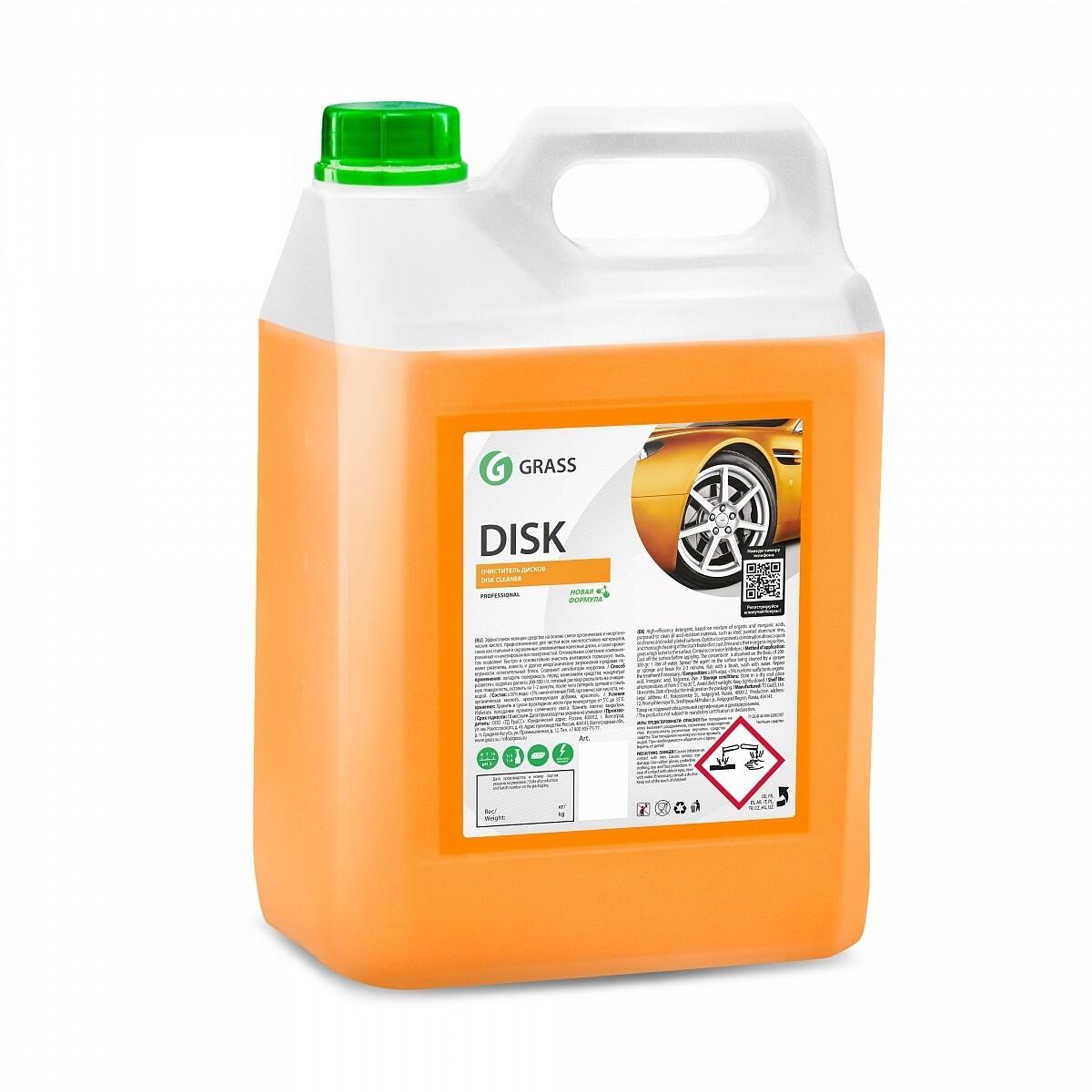 """Средство для очистки дисков """"Disk"""", 5,9 кг"""