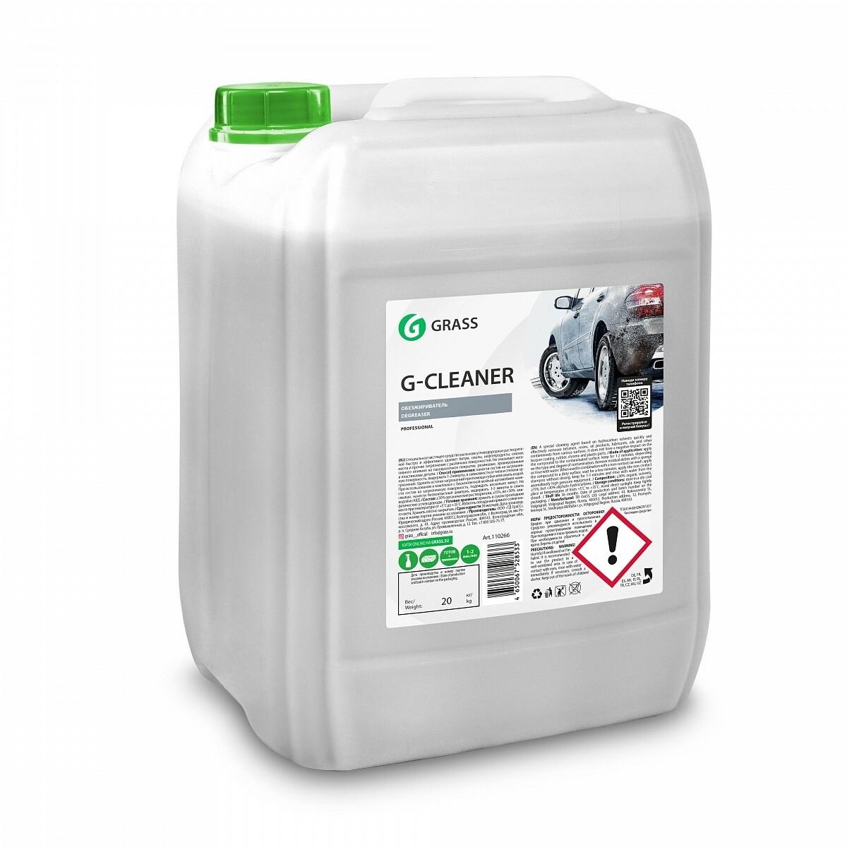 """Обезжириватель """"G-cleaner"""", 20 кг"""