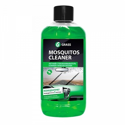 Insect traces cleaner