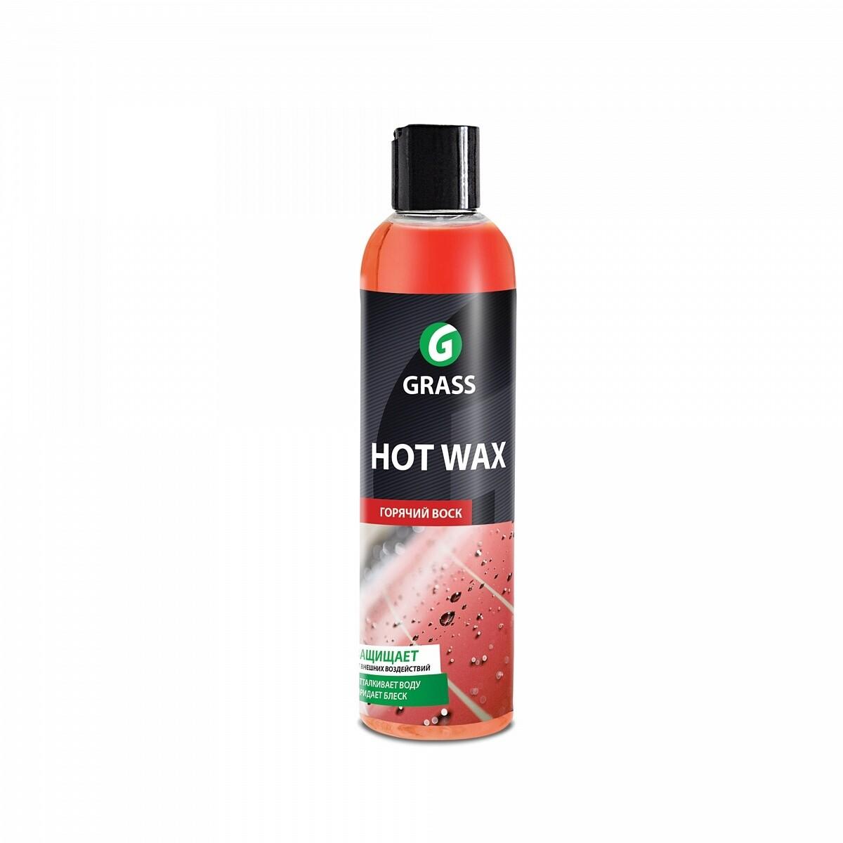 """Горячий воск """"Hot wax"""", 250 мл"""