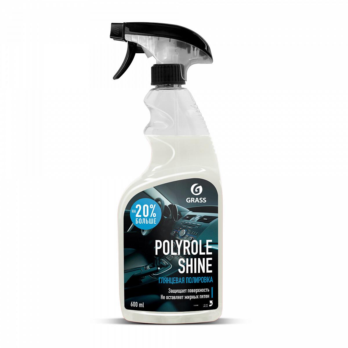 "Глянцевый полироль для кожи, резины и пластика ""Polyrole Shine"" (флакон 600 мл)"