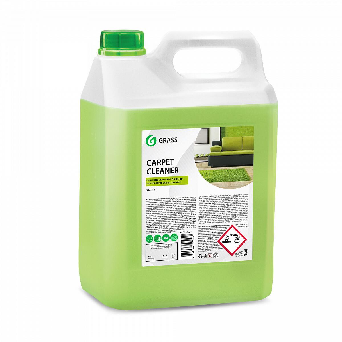 "Чистящее средство ""Carpet Cleaner"", канистра 5,4 л"