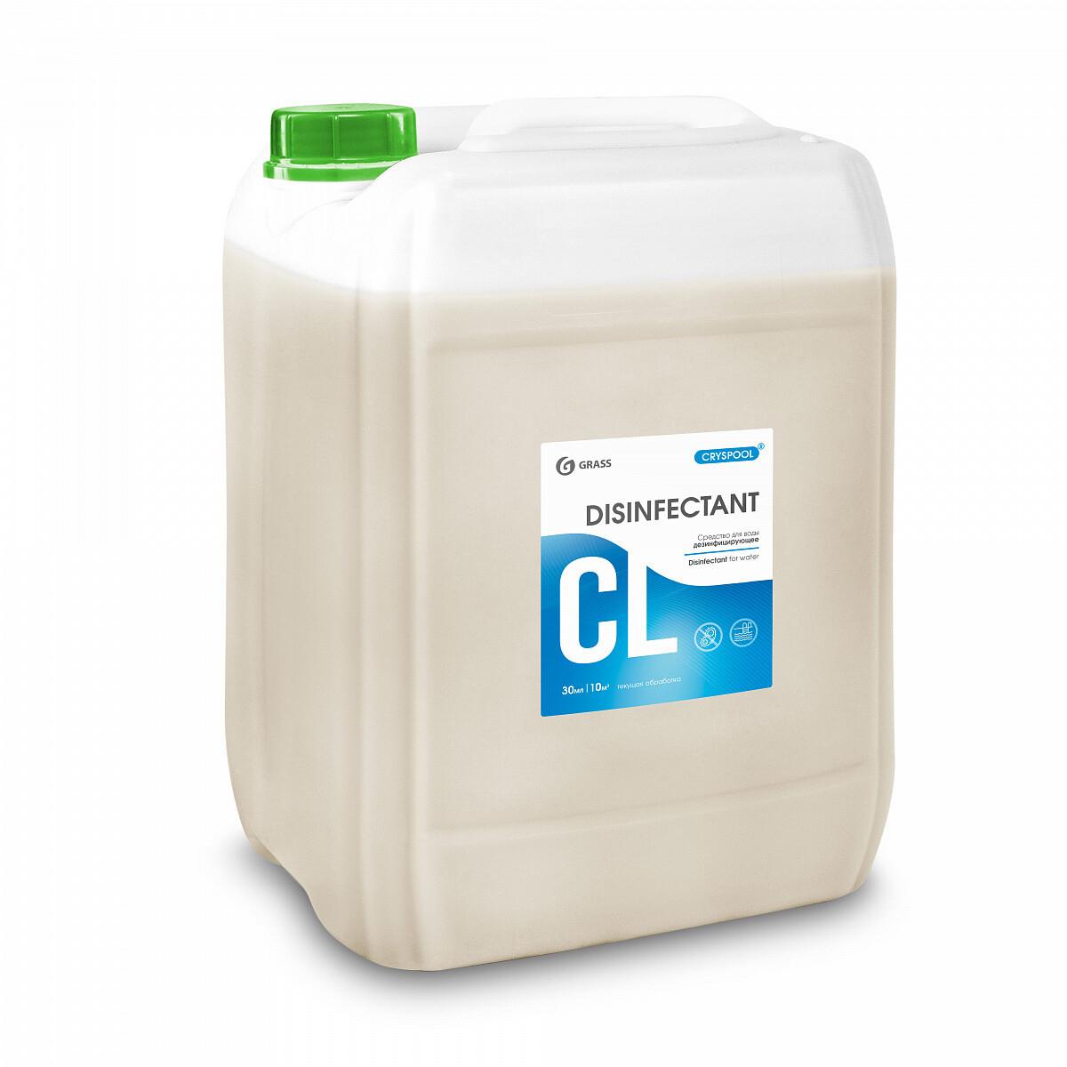 Средство дезинфицирующее для воды CRYSPOOL, 35кг
