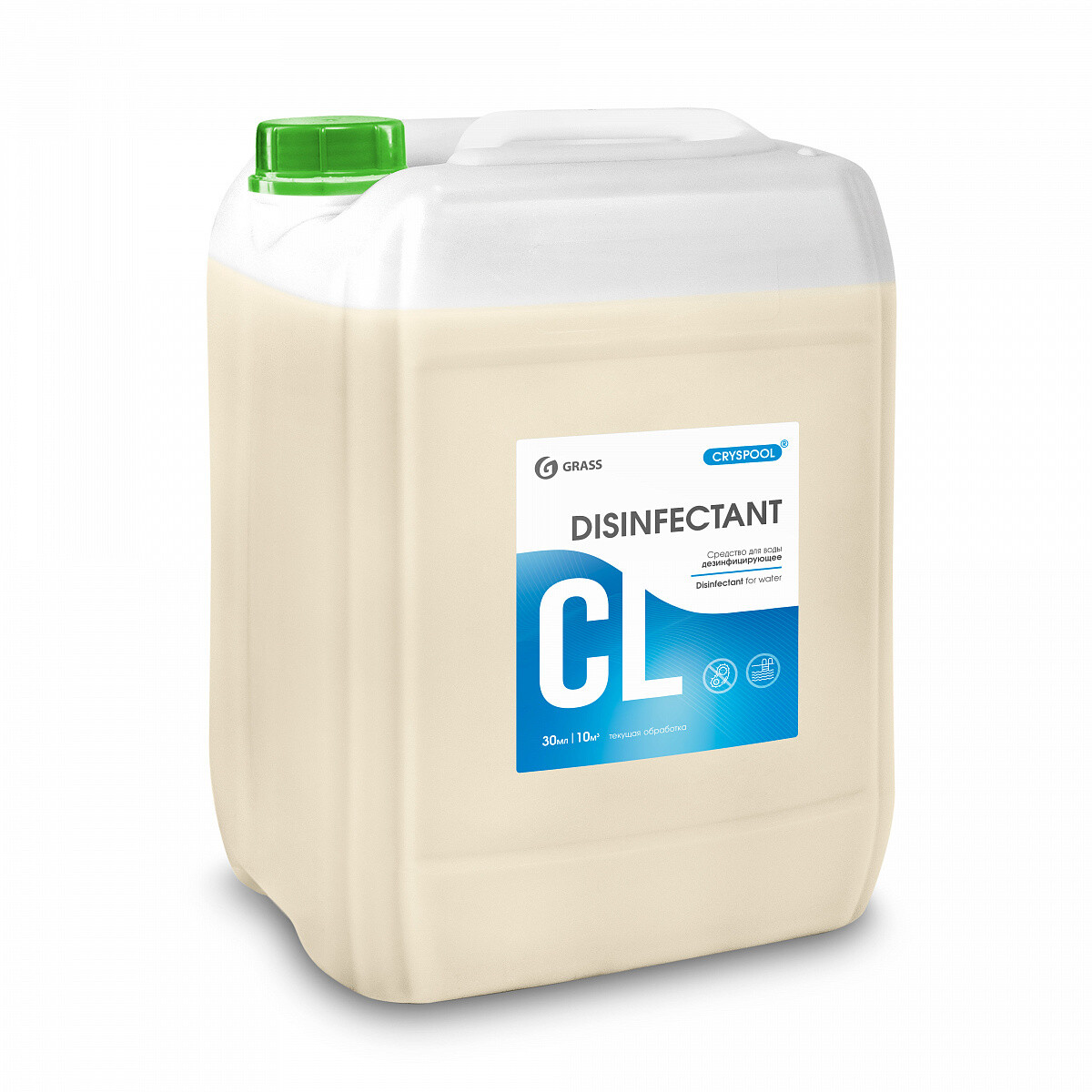 Средство дезинфицирующее для воды CRYSPOOL, 23кг