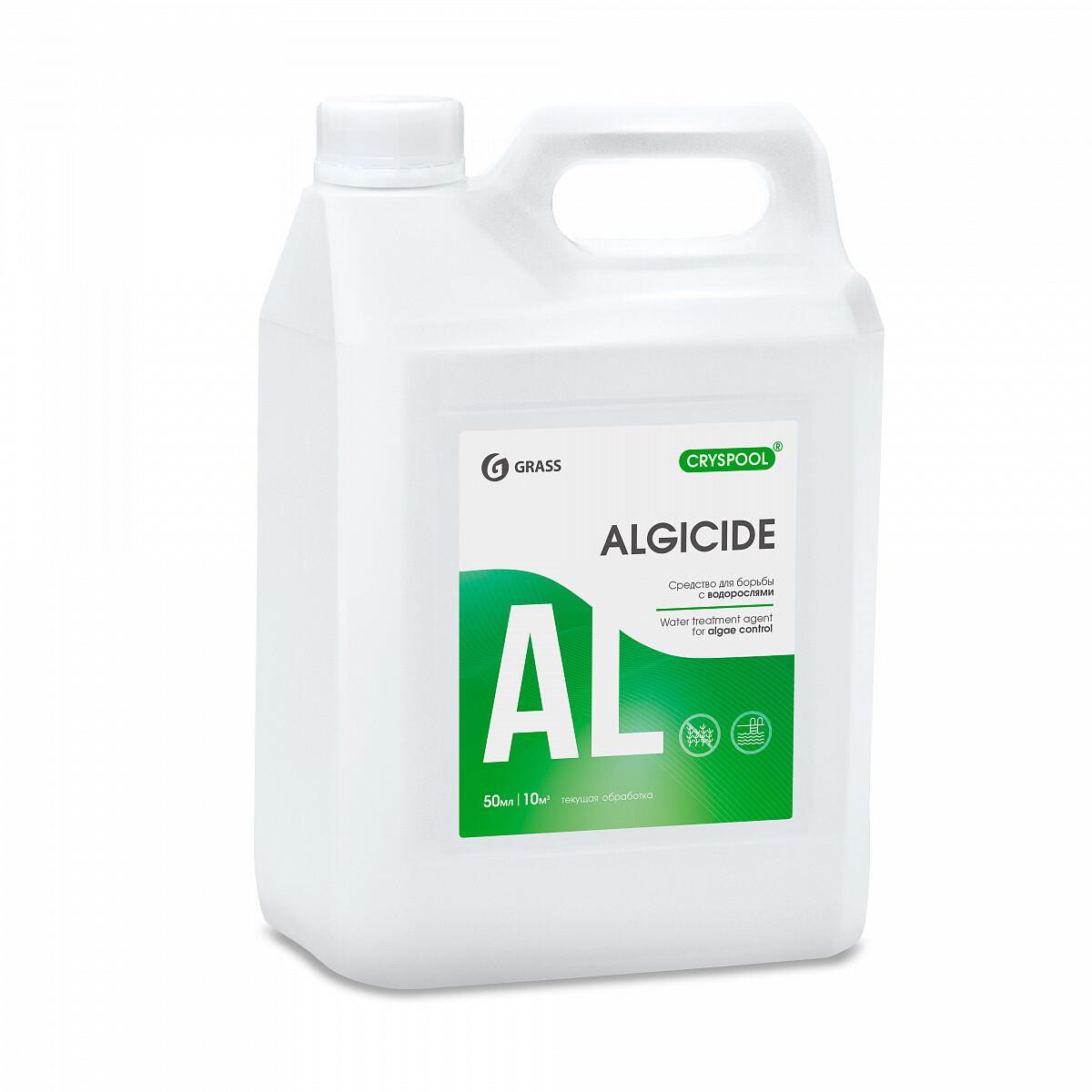 Средство для борьбы с водорослями CRYSPOOL algicide, 5 л
