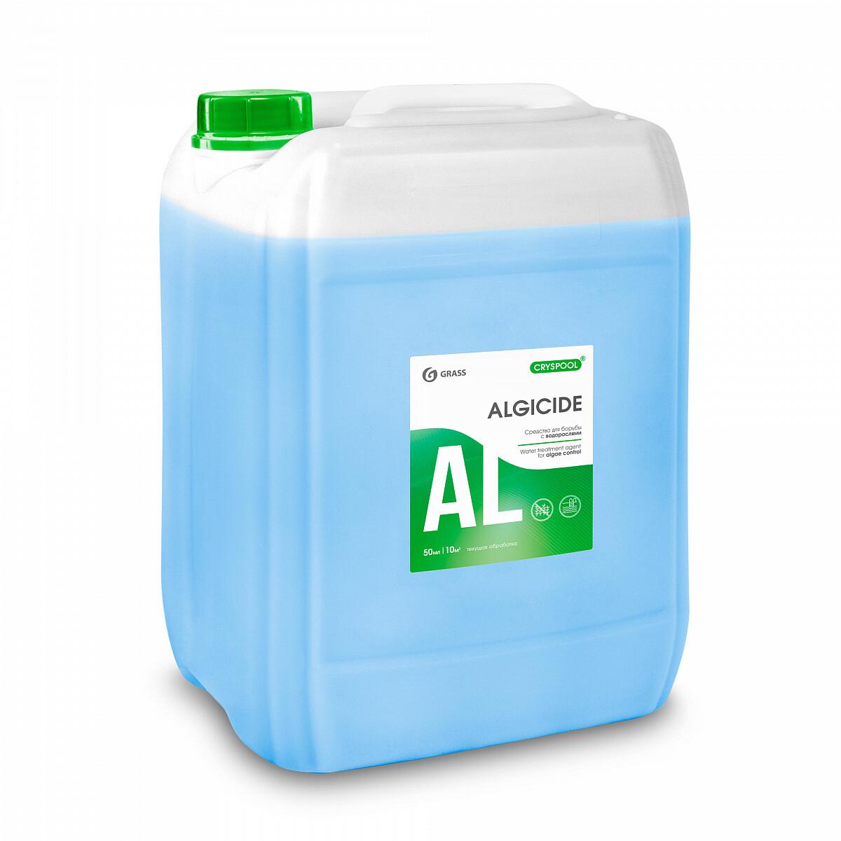 Средство для борьбы с водорослями CRYSPOOL algicide, 30 кг