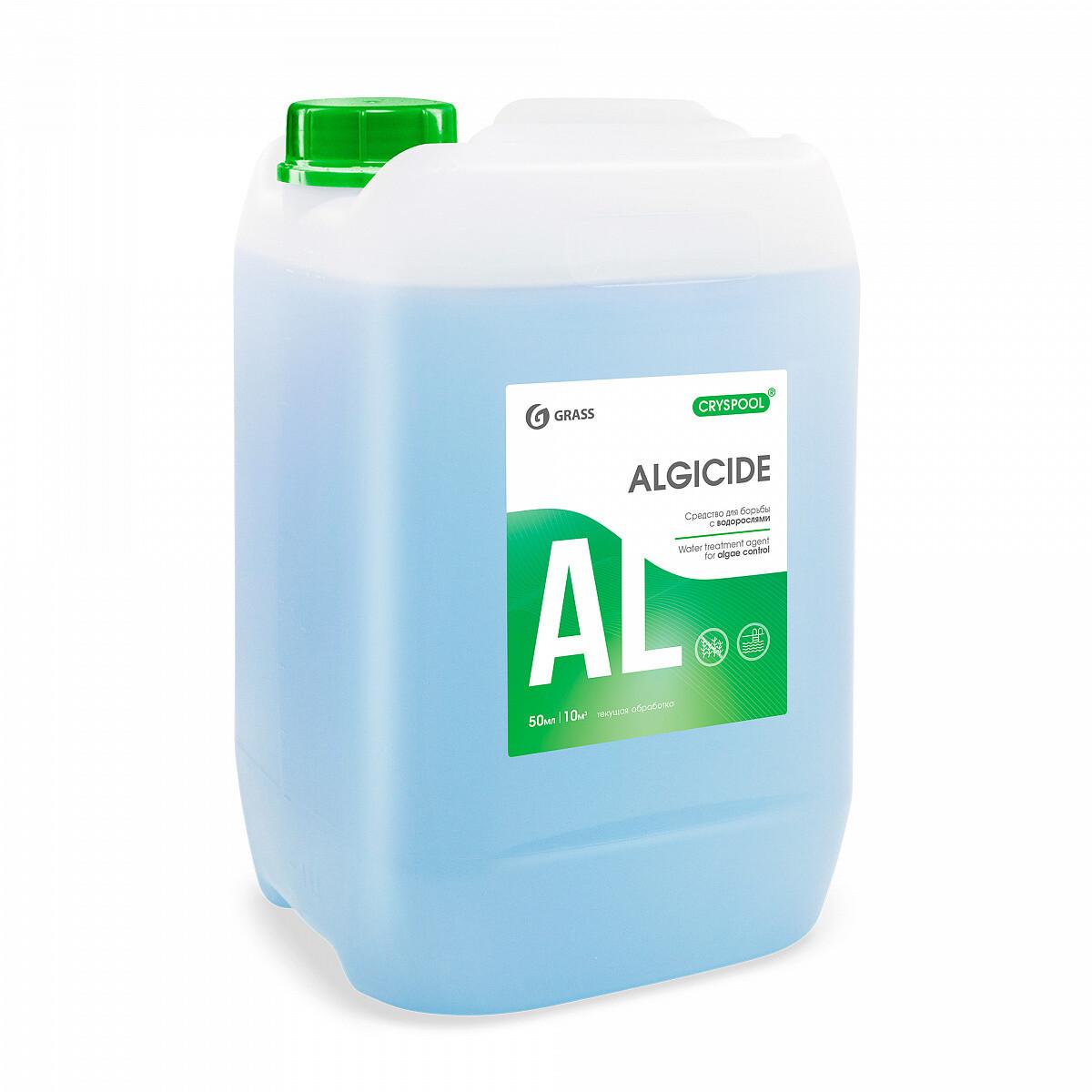Средство для борьбы с водорослями CRYSPOOL algicide, 10 кг