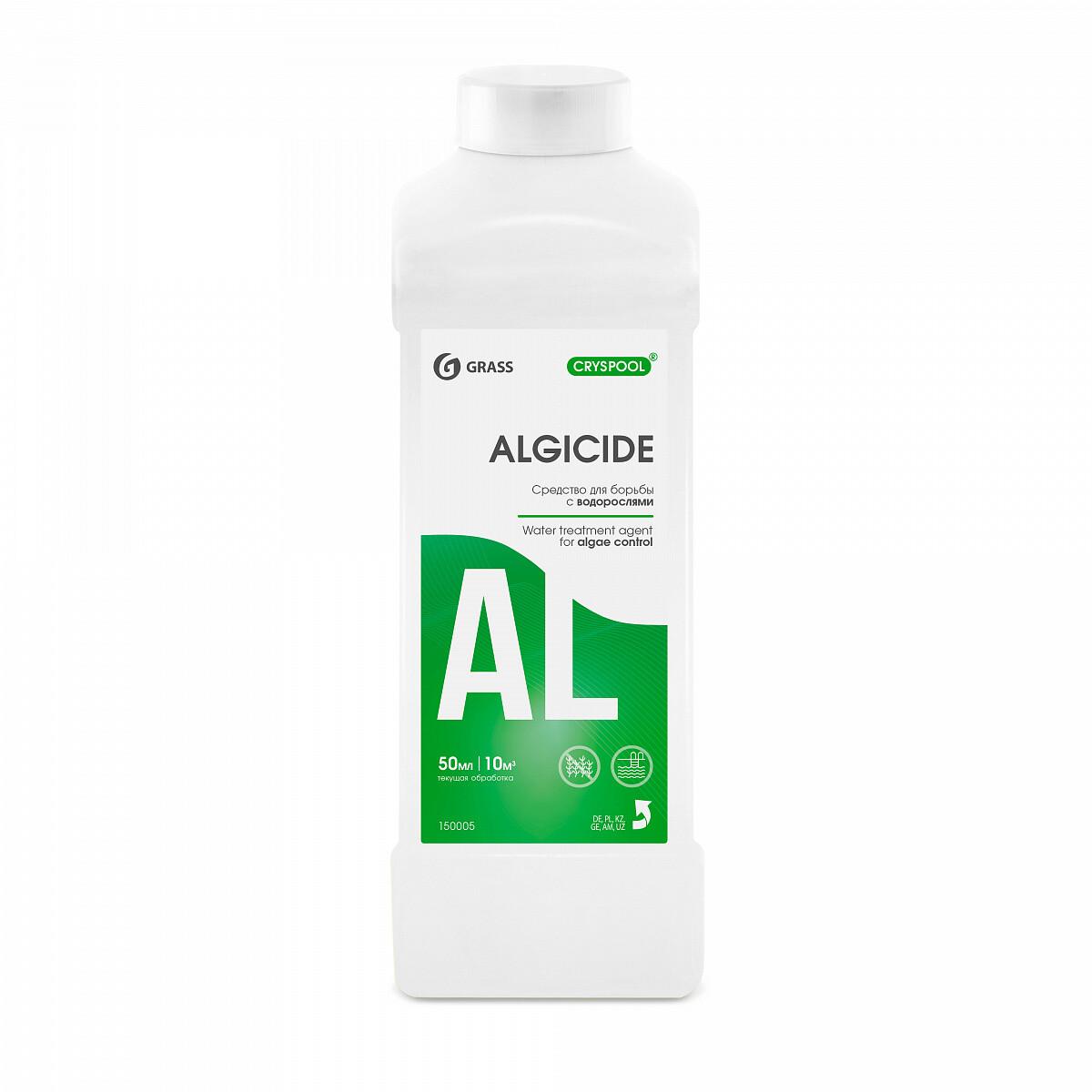 Средство для борьбы с водорослями CRYSPOOL algicide, 1 л