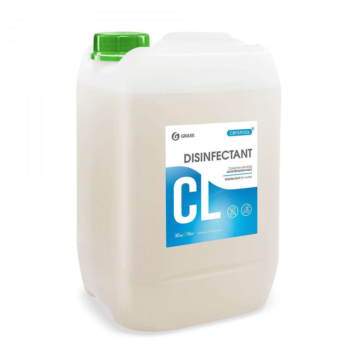 Средство дезинфицирующее для воды CRYSPOOL, 12кг