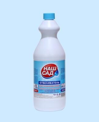 Սպիտակեցնող և ախտահանող միջոց «Նաշ Սադ» 1000մլ