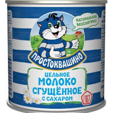 Խտացրած կաթ Պրոստոկվաշինո 400գ