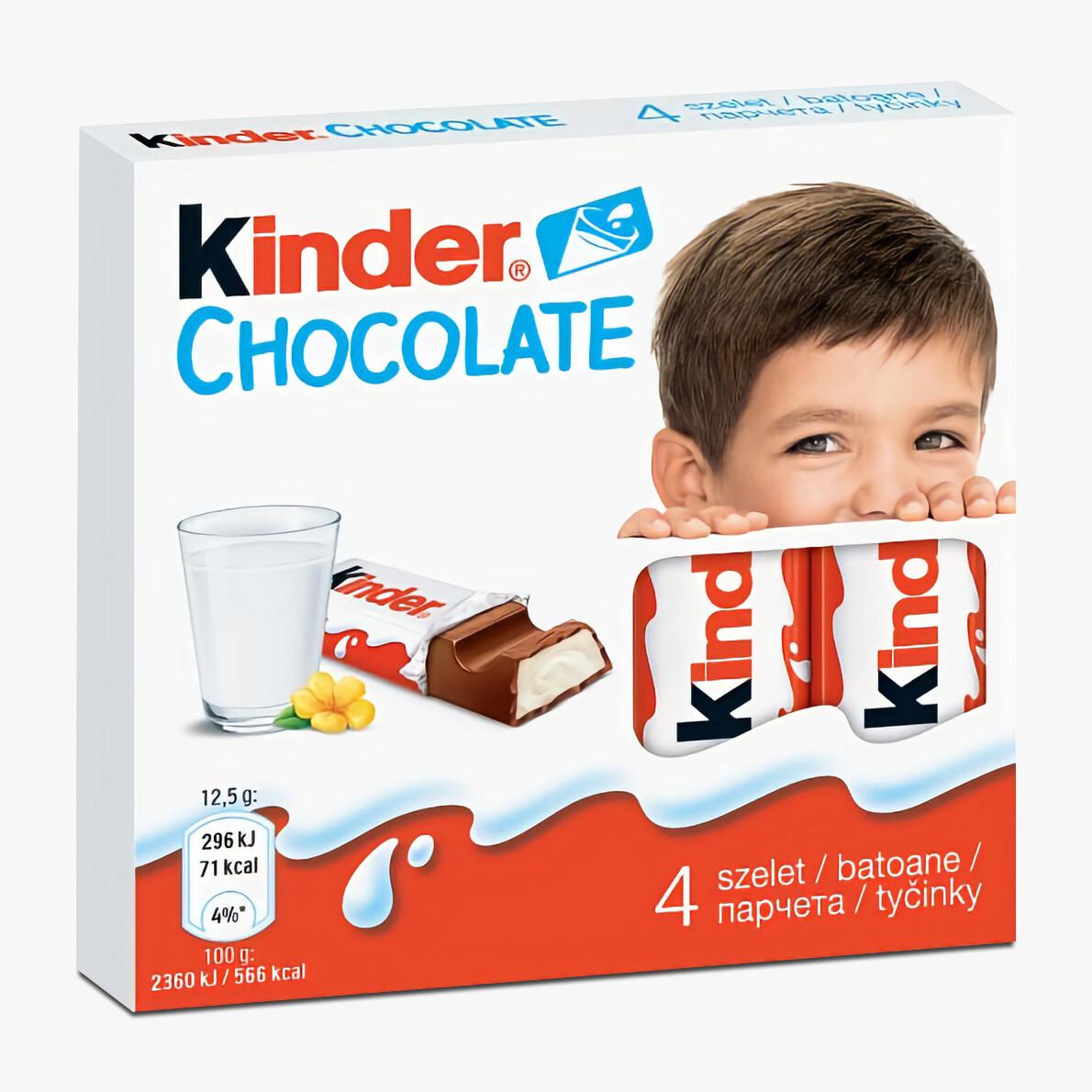 Բաստոն Kinder Chocolate 50գ
