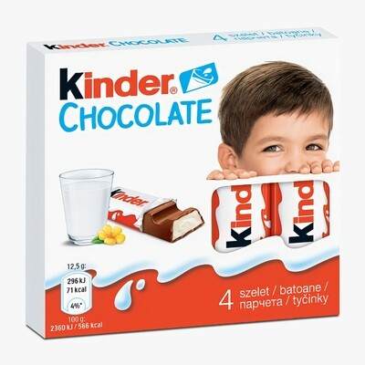 Բատոն Kinder Chocolate 50գ