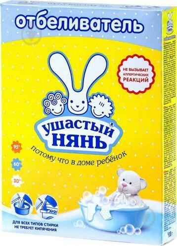 Լվացքի փոշի  Ушастый нянь սպիտակ