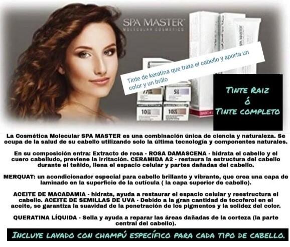 TINTE RAIZ  y/o TINTE COMPLETO