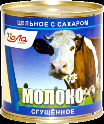 """Молоко сгущ.цельное """"Йола"""" 380г ж/б"""