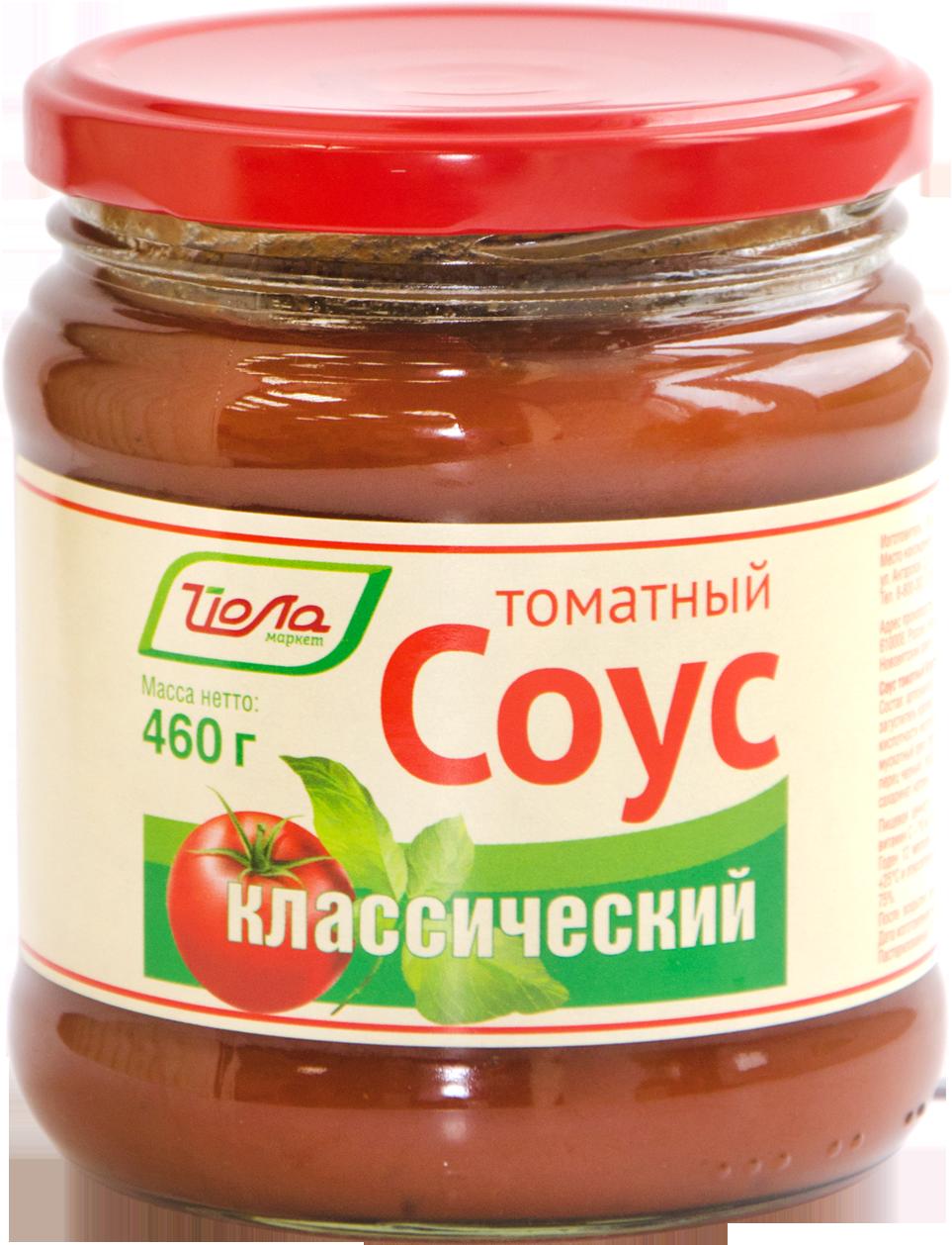 Соус томатный классический с/б 460г (ЙОЛА)