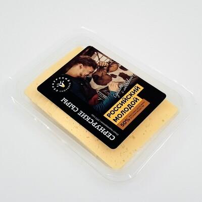 Сыр Российский в нарезке 50% 150г (Сернур)